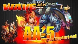 Castle Clash/Битва Замков, Волна АА пройдена без дракона и гарпии, Wave AA