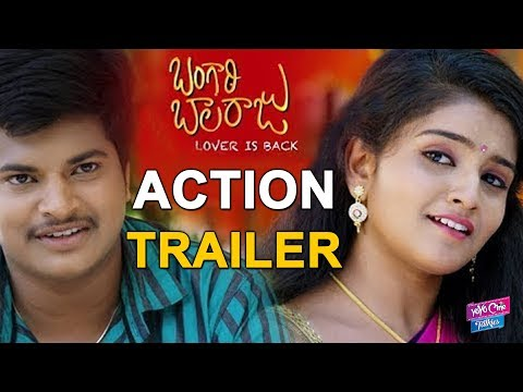 Bangari Balaraju Movie Action Trailer | Latest Telugu Movies 2018 | Tollywood | YOYO Cine Talkies