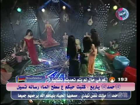 Aziz El Berkani 9hab Arab Dance Bnat Arab Maroc Liban Egypte Qatar Kwait video