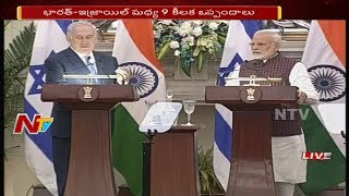India and Israel Sign 9 MoUs || Israel PM meets Narendra Modi