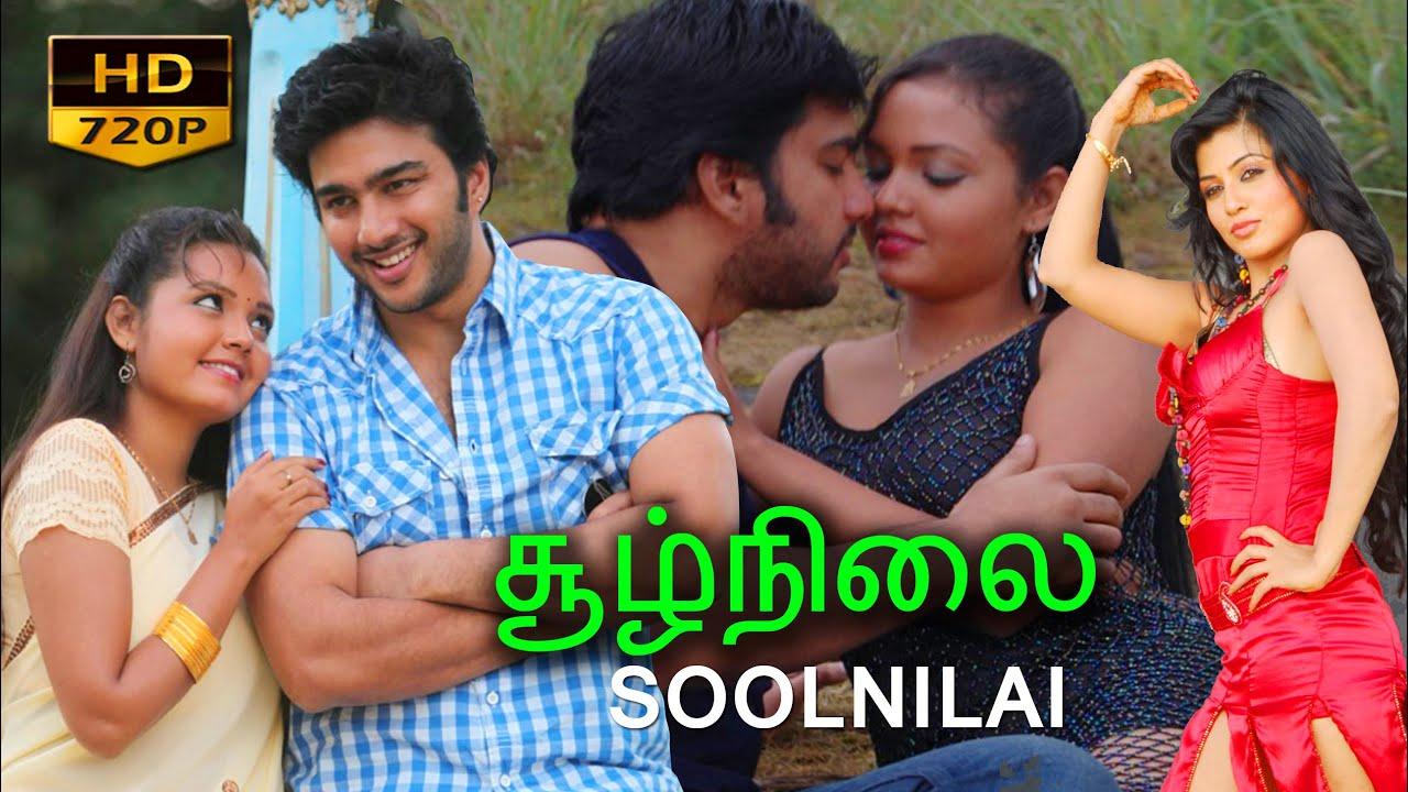 tamil full movie | Soolnilai | new tamil movie 2015
