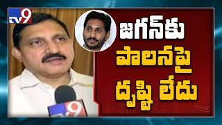 BJP MP Sujana Chowdary comments on YS Jagan government over Polavaram project - TV9