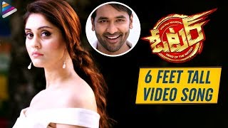 6 Feet Tall Video Song | Voter 2019 Telugu Movie Songs | Manchu Vishnu | Surabhi | Thaman S