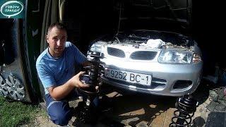Лёха & замена передних амортизаторов Mitsubishi Carisma 1996 г