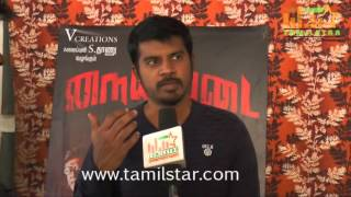 Pa Vijay At Naiya Pudai Movie Team Interview