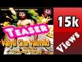 Valya Cha Valmiki Teasers BY DOP & Director Shivaji V. Sarge