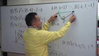FCS数学教室/空間ベクトル8限目