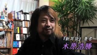 映画「怪談新耳袋殴り込み!劇場版<関東編>」
