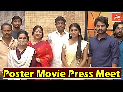 Poster Telugu Movie Press Meet | Telugu Movies 2018 | Tollywood News | Latest Movie | YOYOTV Channel