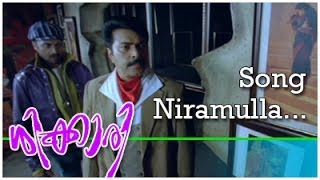Shikkari - Niramulla... | Shikkari | Malayalam Movie Video Song