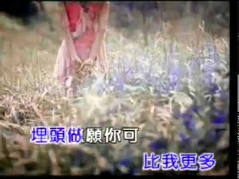 Joey Yung 容祖兒 - Wo De Jiao Ao 我的驕傲 - My Pride