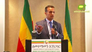 Ethiopian Council for Reconciliation and Restorative Justice - Dr. Abadir Ibrahim's Speech