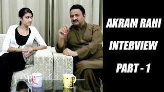 Akram Rahi   Anchor - Amandeep Kaur    Interview   Part 1   Japas Music