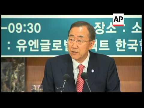 UN Secretary General makes speech in Seoul