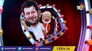 Julakataka :Suddula Siddaiah Satirical Conversation With Chitrangi | 16th July 2019  News