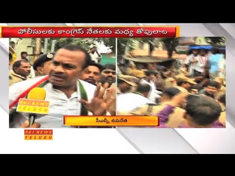 Police Arrests Komatireddy Venkat Reddy, Activists of Youth Congress || Raj News