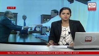 Ada Derana English News Bulletin 09.00 pm - 2017.01.18