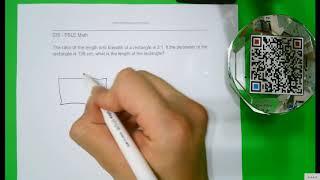 026 Singapore PSLE Math Teacher Jay