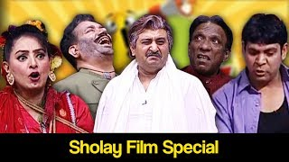 Khabardar Aftab Iqbal 15 June 2017 - Sholay Film Special - Express News