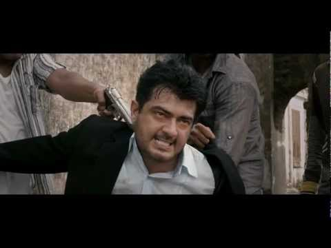 Billa 2 Teaser