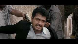 Billa 2 - Billa 2 Teaser