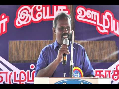 2016 PROPHETIC WORD ( Tamil ) - BRO.JOSEPH
