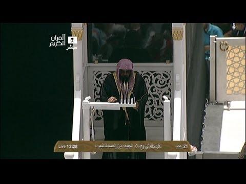 HD| Makkah Khutbah 31st May 2013 Sheikh Shuraim