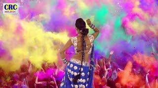 Rajsthani Holi DJ Song 2018 गौरा गाल रंग दू Latest Dj Marwari HOLI FULL HD VIDEO