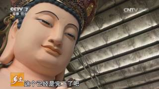 20170515 乡土  行走魅力茶乡 一杯黄汤品平阳