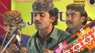 Jani Urs | Sajan Jean Chadi Waen | New Sindhi Songs | Bahar Gold Production