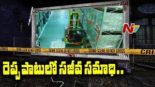 3 workers Lost Life as Steel Racks Falls On Them At Whitefield Garment Godown | NTV