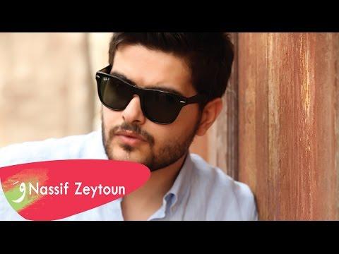 Ya Tayr El Ghouroub - Nassif Zeytoun