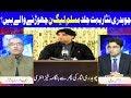 Nuqta e Nazar with Ajmal Jami - 15 January 2018 - Dunya News