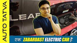 Nissan Leaf : India के लिए एक Zabardast Electric Car ? | (Detailed) | Hindi | Auto Tatva