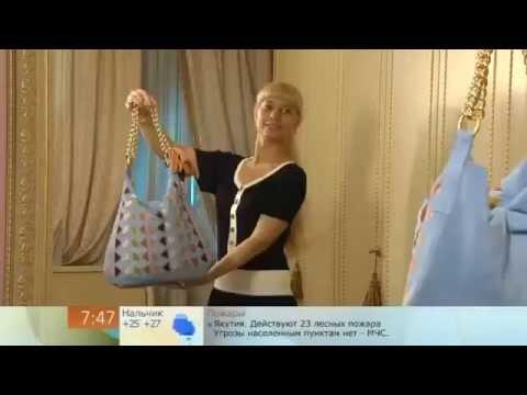 Как сшить стильную сумку (How to make a bag)
