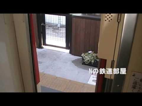長野電鉄 1000系 特急ゆけむり 湯田中発車