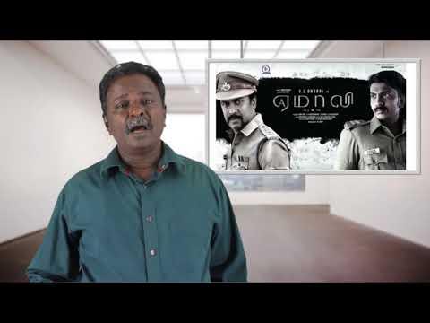 Yemali Movie Review - Samuthirakani - Tamil Talkies