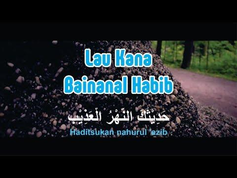 Lau Kana Bainanal Habib (Lirik) - Sholawat Menyentuh Hati