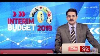 Hindi News Bulletin | हिंदी समाचार बुलेटिन – Feb 01, 2019 (7 pm)