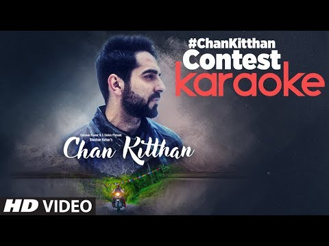 Ayushmann Khurrana: Chan Kitthan Singing Contest | Participate and Win