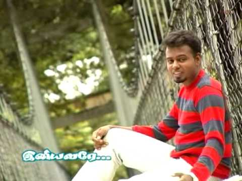 Tamil Christian Songs Youth Special Yesu Namam Ondra Podum video