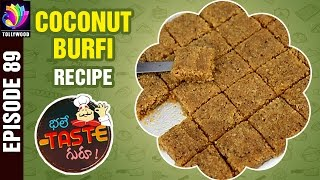 Coconut Barfi Recipe | Dusshera Special | Bhale Taste Guru | Episode 89 | Tollywood TV Telugu