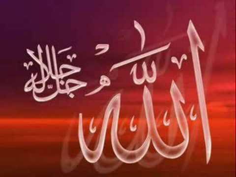 Surah Ar Rahman By Aziz Alili