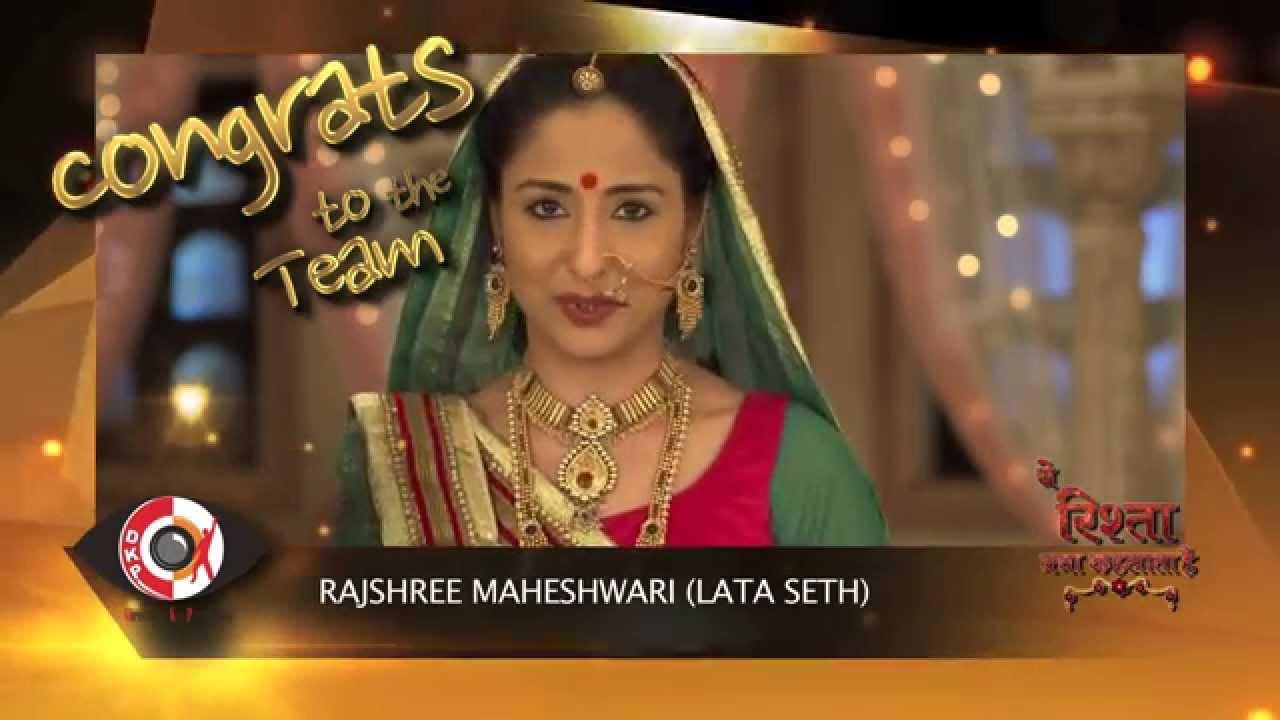 Vineeta Malik RAJSHREE MAHESHWARI LATA SETH