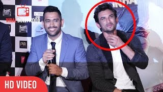 MS Dhoni Trolls Sushant Singh Rajput Very Funny MS Dhoni The Untold Story Trailer Launch