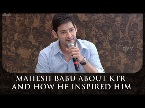 Mahesh Babu About KTR And How He Inspired Him | Vision For Better Tomorrow