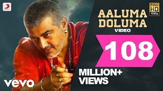 vedalam   aaluma doluma video ajith kumar anirudh ravichander
