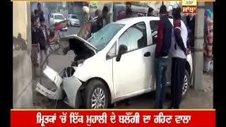 Bathinda: 3 died in an accident on 1st morning of 2017