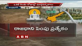 AP Govt Hikes Land Registration Charges, To Increase Mostly Around 5000 Rs-