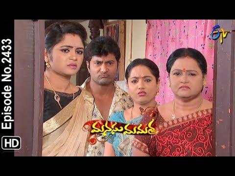 Manasu Mamata | 7th November 2018 | Full Episode No 2433 | ETV Telugu